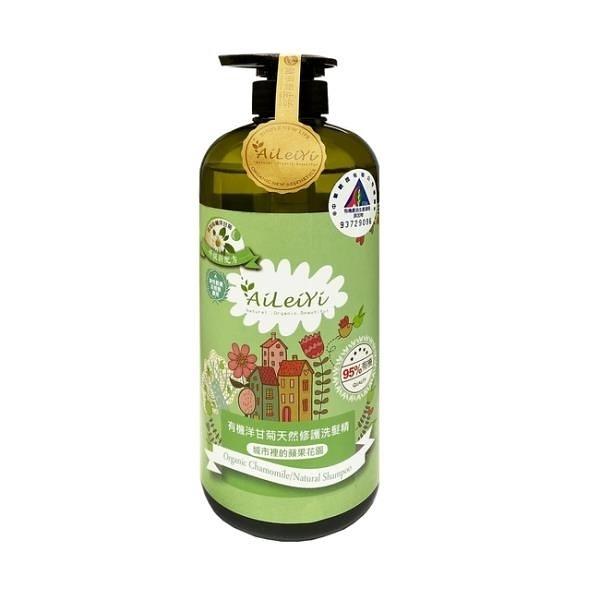 【南紡購物中心】AiLeiYi洋甘菊修護洗髮精-城市裡的蘋果花園1000ml