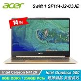 【Acer 宏碁】Swift 1 SF114-32-C3JE 14吋 輕薄筆電 金色 【加碼贈真無線藍芽耳機】