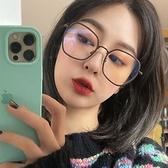 眼镜 泰迪棕眼鏡女韓版潮防藍光輻射網紅款素顏神器復古大框眼睛男【樂淘淘】