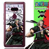 【航海王】HTC U12+ / U12 Plus 城牆系列 彩繪保護軟套