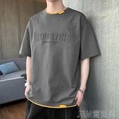 男士短袖t恤寬鬆純色青年半袖體恤衫休閒百搭男裝上衣服 快速出貨