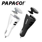 PAPAGO! C1 磁性車充藍牙耳機 智能藍牙4.1 (摩登黑)