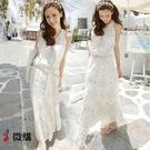微購【A1606】渡假風蕾絲鏤空無袖洋裝 連身裙