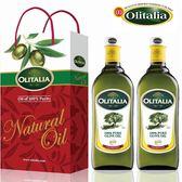 【奧利塔】純橄欖油兩入禮盒組(1000ml*2)