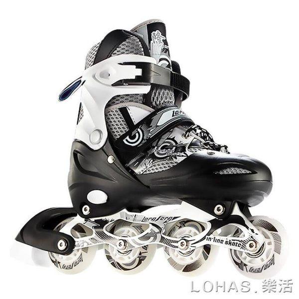 直排輪溜冰鞋成人成年旱冰鞋滑冰兒童全套裝單直排輪滑鞋初學者男女 樂活生活館