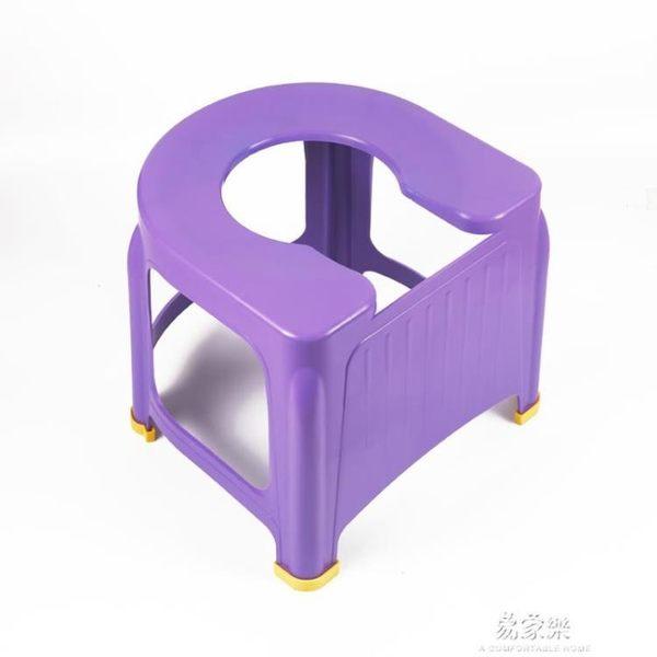 洗澡椅老人坐便椅防滑孕婦坐廁凳移動馬桶蹲便器做月子蹲廁器牢固igo   易家樂