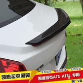 尾翼 適用於凱迪拉克ATS改裝尾翼ATSL專用尾翼頂翼V款烤漆尾翼後窗頂翼