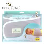 Anna&Eve 美國 嬰兒舒眠包巾(灰色/L號) / 防驚跳新生兒肚兜
