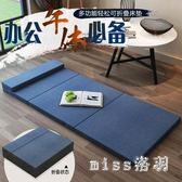 海綿折疊床墊辦公室午睡床午休墊單雙人簡易學生宿舍地鋪榻榻米墊 js10494『miss洛羽』