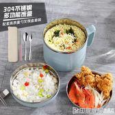 304不銹鋼保溫飯盒便當盒學生帶蓋快餐杯泡面碗韓國兒童雙層隔  印象家品旗艦店