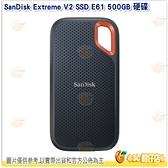 SanDisk Extreme V2 SSD E61 500GB 行動固態硬碟 速度 1050MB/s 500G 公司貨