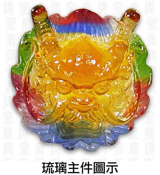 鹿港窯~居家開運M高水晶獎牌~威武神龍◆附精美包裝◆附古法制作珍藏保證卡◆免運費送到家