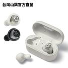 【李友廷代言推薦】Yamaha TW-E7A 真無線藍牙 降噪 耳道式耳機-黑/白 共二色