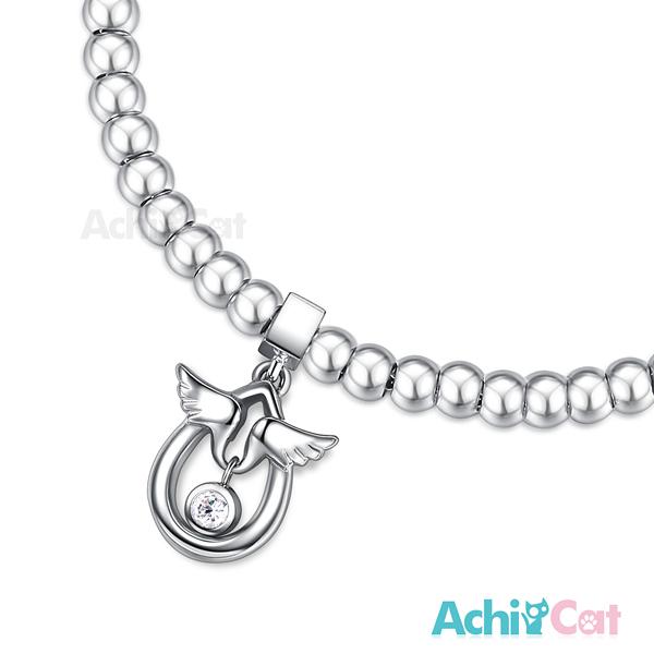 百貨週年慶2020AchiCat圓珠白鋼女手鍊 bead豆豆手鏈珠寶白鋼點滴情懷天使蛋 H6043