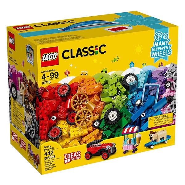 樂高積木LEGO 經典系列 10715 滾動的顆粒