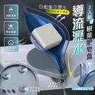 導流瀝水樹葉肥皂盒2入組 托高設計遠離濺水 吸盤式浴室香皂盤置物架【ZI0604】《約翰家庭百貨