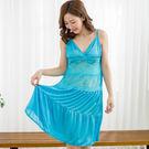 加價購-香氛夜晚冰絲睡衣(淺藍)
