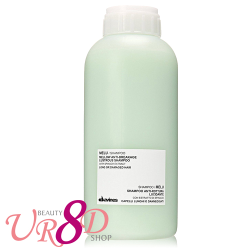 Davines特芬莉 MELU shampoo 魔豆防護洗髮露1000ml 洗髮乳 洗髮精 【UR8D】