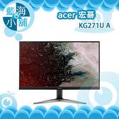 acer 宏碁 KG271U A 27型144Hz寬螢幕液晶顯示器 電腦螢幕