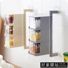 廚房壁掛式調料盒套裝 免打孔調味收納盒放糖味精佐料盒 -好家驛站