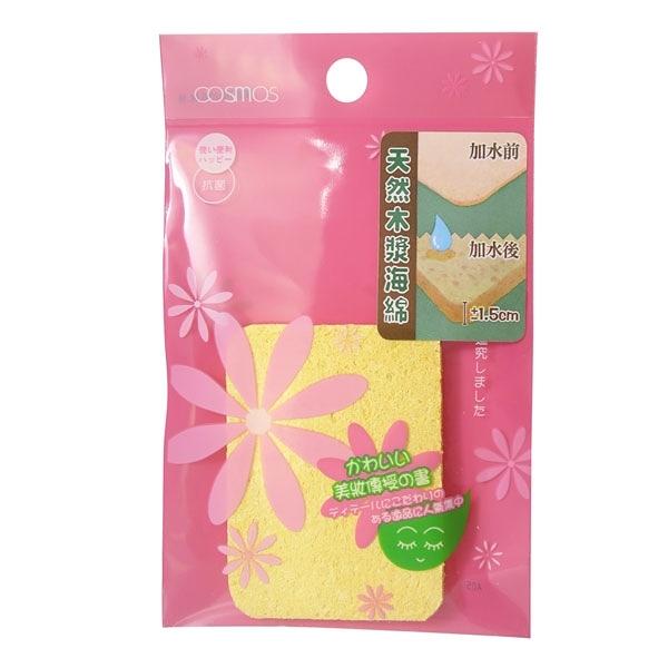 COSMOS A-壓縮洗臉海綿(迷你方形) 2入 S30560【娜娜香水美妝】05604