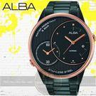 ALBA劉以豪代言PRESTIGE系列兩地時間商務型男腕錶DM03-X002SD/AZ9012X公司貨/禮物/新年