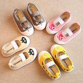 兒童帆布鞋 淺口女童公主鞋子小男童寶寶一腳蹬1-3歲2 WE686『優童屋』