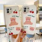 蘋果 iPhone XR XS MAX iX i8+ i7+ SE 櫻桃奶茶熊 手機殼 全包邊 保護殼