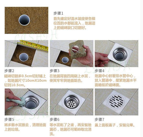 【麗室衛浴】MD19落水頭 砌磚專用浴缸按壓式排水器.也可以用於防臭落水頭防止臭氣上來 M-038