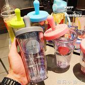 塑料隨手杯吸管杯清新水杯防漏學生果汁飲料咖啡杯成人吸水杯耐熱防漏水杯子 全館免運