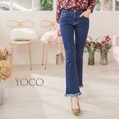東京著衣【YOCO】玩美曲線鬚邊小喇叭牛仔單寧褲-S.M.L(172498)