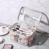 網紅化妝包女大容量便攜超火透明洗漱包護膚品化妝品收納包化妝袋 衣櫥秘密