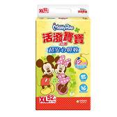 滿意寶寶活潑寶寶紙尿褲XL52片【愛買】