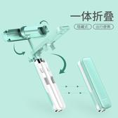 自拍桿通用型蘋果7拍照神器oppo自器x藍芽8手機6三腳架 【傑克型男館】