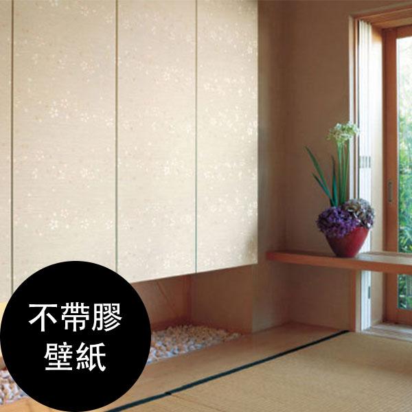 花紋 日式 和風 牆紙Lilycolor 壁紙【不帶膠壁紙-單品5m 起訂】LL-8291