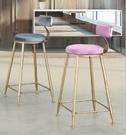 【南洋風休閒傢俱】吧台椅系列- 時尚吧台椅 布面粉紅網紅椅 靠背椅 鐵腳椅 造型椅 CX920-11~13