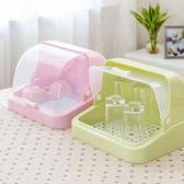 ♚MY COLOR♚防塵翻蓋式瀝水架 廚房 清潔 乾淨 衛生 奶瓶 食品 餐具 收納 碗盤 杯架【W45】