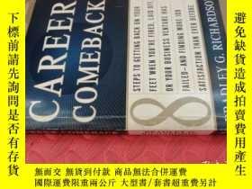 二手書博民逛書店【英文原版】Carrer罕見Comeback( 如圖)Y25633 Bradley G. Richardson