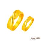 J'code真愛密碼 感應黃金成對戒指