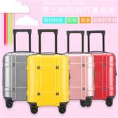 兒童行李箱女拉桿箱可坐登機小型男孩卡通韓版萬向輪皮密碼旅行箱