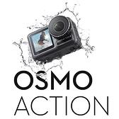 DJI Osmo Action 運動相機