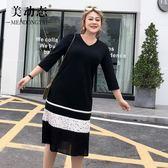 大碼女裝胖女人春裝洋氣胖mm2019新款胖妹妹連身裙