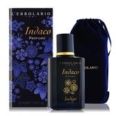 LERBOLARIO 蕾莉歐 木藍花香水(50ml)