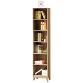 【森可家居】金美1.3尺開放式書櫃(單只-編號2) 8ZX806-3 窄細長型 木紋質感 日系無印 北歐風