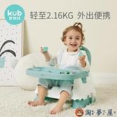 兒童餐椅便攜式多功能折疊座椅吃飯餐桌椅【淘夢屋】