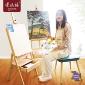 畫板 可收納油畫架木制抽屜畫架素描架油畫架畫板畫架套裝初學者T 4款