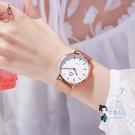 時尚女錶 手錶女士學生韓版簡約時尚潮流防...