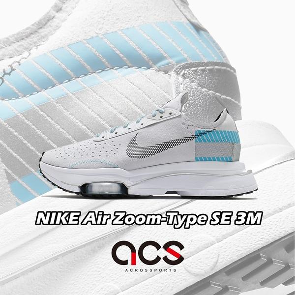 Nike 休閒鞋 Air Zoom-Type SE 3M 灰 藍 男鞋 反光 解構 N.354 【ACS】 DB5459-003