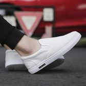 布鞋 夏季新款韓版樂福休閑一腳蹬亞麻懶人帆布小白鞋 GB2412『東京衣社』