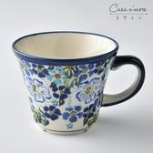 波蘭陶 青藍夏日系列 寬口茶杯 馬克杯 咖啡杯 水杯 240 ml 波蘭手工製【美學生活】